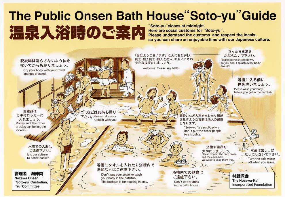 Onsen guide or how-to-use-a-hot-spring-the-Japanese-way