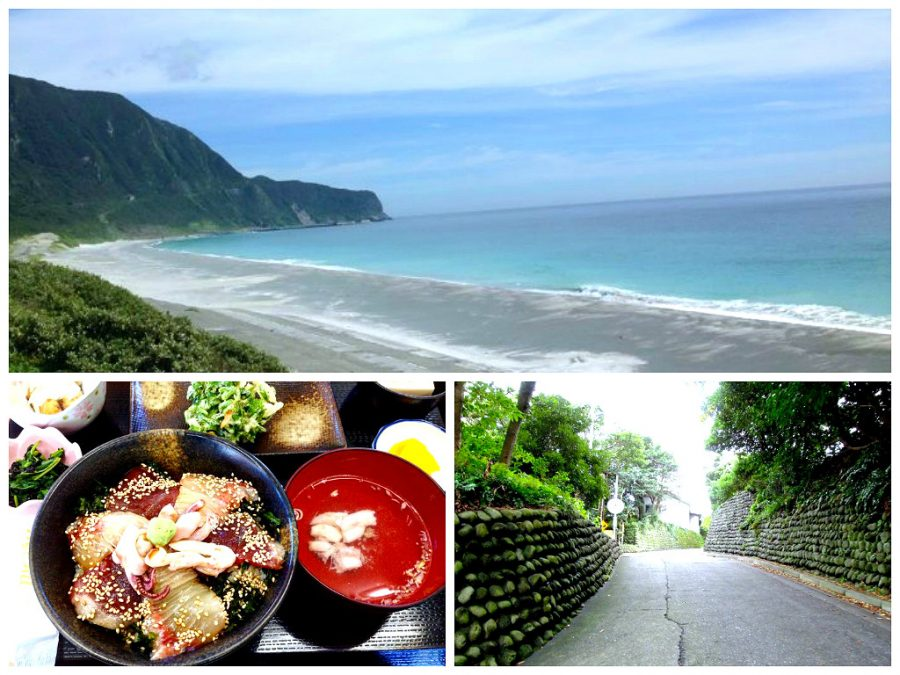 Tips For Fast, Affordable Access To Kozushima, Shikinejima, Niijima, and Toshima island.
