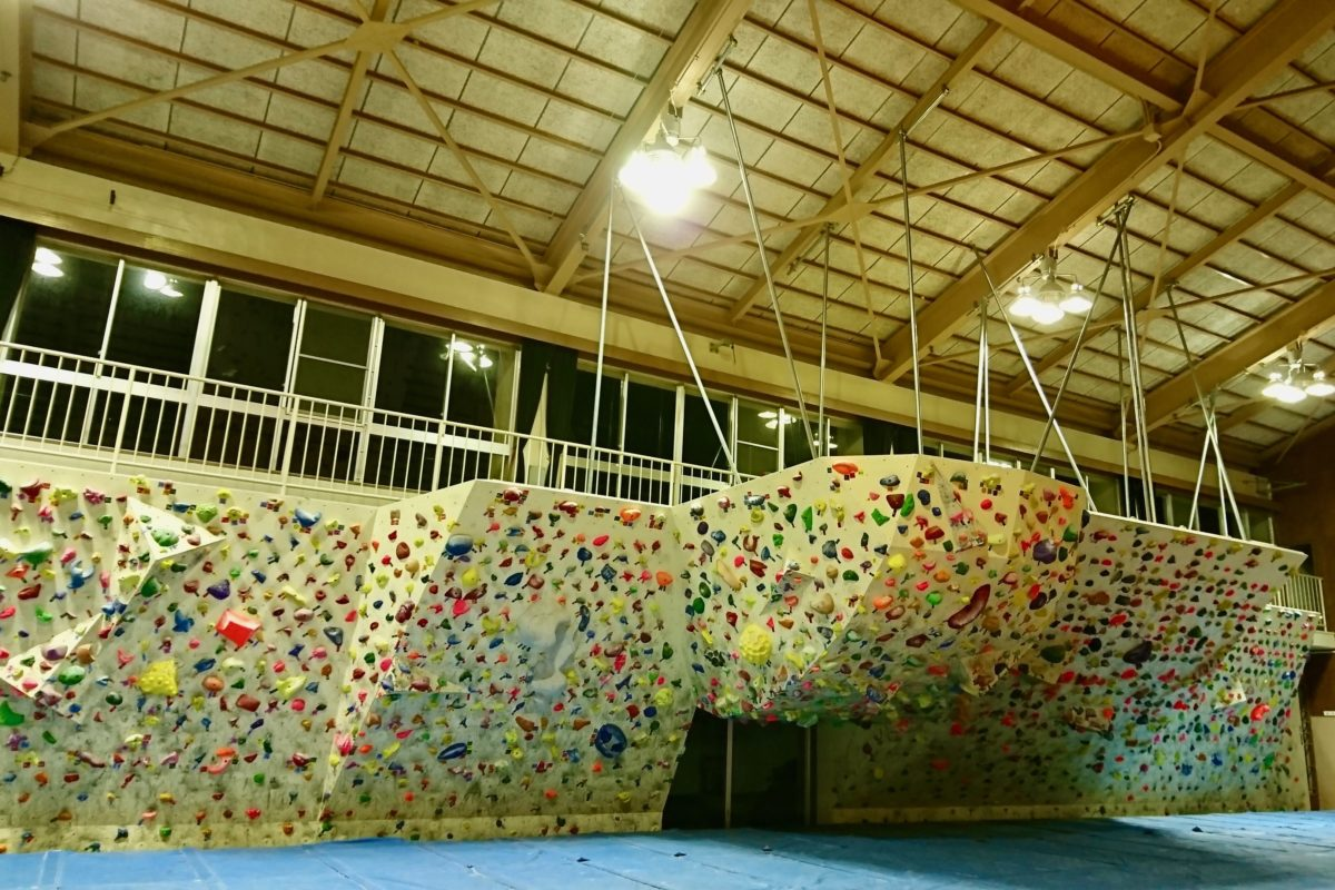 Miyakejima, bouldering center